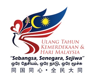 Logo Merdeka Hari Malaysia Dr Dzul S Blog